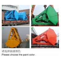 Buy cheap Remote Control Grab bulk carrier from wholesalers