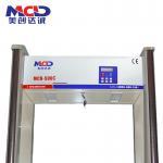 Quality 18 Zones Door Frame Metal Detector Walk Through Intelligent 0-99 Adjustable Sensitivity for sale