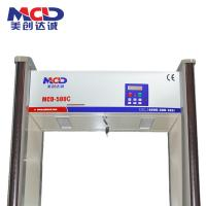 18 Zones Door Frame Metal Detector Walk Through Intelligent 0-99 Adjustable Sensitivity