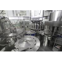 Quality Complete PET Bottle Drinking Water  Production Line Full Automatic / Semi Automatic for sale