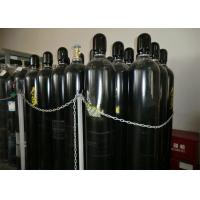 China UHP Grade 99.999999% Nitrogen Gas Used In Some Aircraft Fuel Systems on sale