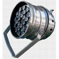 Quality LED Floodlighting for sale