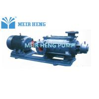 Quality Multistage Centrifugal Water Pump Meir Heng Brand Horizontal Applied Water System for sale