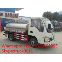 Buy cheap factory direct sale best price dongfeng 2,000L-4,000L milk tank, 2019s new from wholesalers