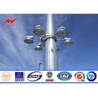 Buy cheap 20-40m polygonal hot dip galvanized high mast pole for light with lifting system from wholesalers