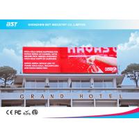 China High Brightness Outdoor Advertising Led Display Screen 16mm For Building / Airport on sale