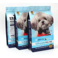 Quality Accept custom Resealable Bottom Gusset Plastic Animal Feed Pet Dog Food Packaging Bag 500g 1kg 5kg 10kg for sale