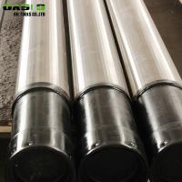 "Quality 8 5 / 8 "" Reinforced Pipe Base Screen Stainless Steel 316L Material Two Layers for sale"