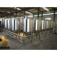 Buy cheap 300L Top Manhole Conical Beer Fermenter 60 Degree Cone stainless steel material from wholesalers