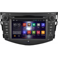 Quality 2006 - 2012 Toyota Rav4 GPS Stereo In Dash Bluetooth WIFI 3G DVD Player for sale