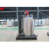 China Vertical Industrial 300kg/h Gas Fired Steam Boilers for Medicine / Food and Beverage Factory for sale