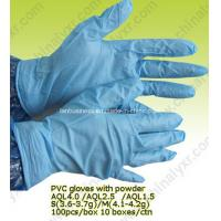Quality Sterile Powdered PVC Examination Gloves for Sale for sale
