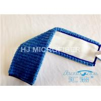 China Blue Non-Woven Microfiber Dust Mop / Wet Floor Mop 80% Polyester on sale