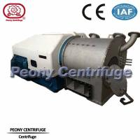 China Control PLC Small Two Stage Pusher Type Centrifuge For Copper Sulphate Dewatering on sale