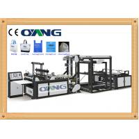 China Multifunctional non woven carry bag making machine / machinery with two stepper motor on sale