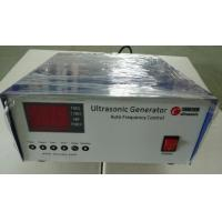 Piezoelectric Digital Ultrasonic Generator Drive , ultrasound Power Supply with Screen