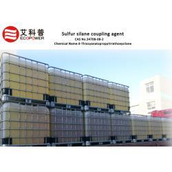 China High Purity 3 - Thiocyanatopropyltriethoxysilane 34708-08-2 Sulfur Silane for sale