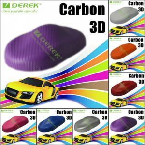 Quality 3D Carbon Fiber Vinyl Wrapping Film bubble free 1.52*30m/roll - Purple for sale