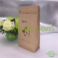 Quality Custom Printed Foil Food Grade Brown Paper Bags With Valve Customized Color for sale