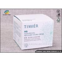 Buy cheap Simple Design Eco Friendly Cosmetic Packaging Boxes For Skincare Paper Packing Boxes from wholesalers