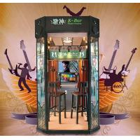 Quality Singing Song Simulator Game Machine Arcade Coin Operated Electronic for sale