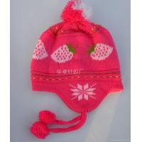 Quality children hat HT9014H for sale