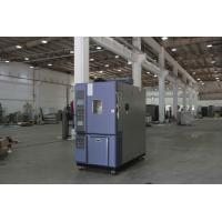 Quality Water or Air Cooled ESS Test Chamber For Simulating Various Environmental Conditions for sale