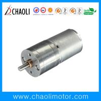 Quality 25mm gear Box DC Spur Gear Motor CL-G25-R370 For Flap Barrier Gate And ATM Banking Machine for sale