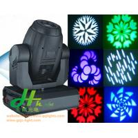 Quality the factory on sales 575W Martin Moving Head Light/ low price moving head lights for sale