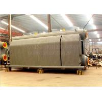 Buy cheap 8 T/H Singl Drum Coal Fired Steam Boiler Safe Outdoor Coal Stoker Boiler from wholesalers