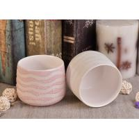 Best Pearl Glazed Iron Plating Ceramic Candle Vessels with Wave Pattern wholesale