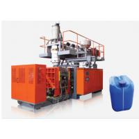 Quality 30L - 60L Plastic Bottle Moulding Machine , Plastic Injection Blow Molding Machine for sale