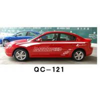Cheap Reflective Car Body Sticker QC-121F / Car Decoration for sale
