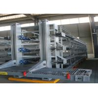 Quality H Frame Full Automatic Chicken Cage / Poultry Farm Cage U - Shaped Steel Frame for sale