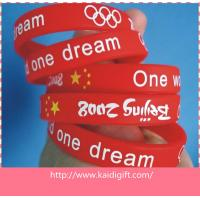 Custom Logo Promotion Gift Adjustable Silicon Wristband, Silicon Bracelet
