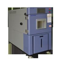 Quality Floor Standing Temperature Humidity Chamber For Lab And Electronic Industries for sale
