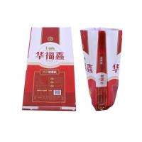 Buy cheap 25Kg Bopp Laminated Woven PP Bags Moisture Barrier ECO Friendly Material from wholesalers
