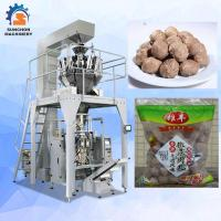 Quality 100g~500g Vertical Full Automatic Pellet Packing Machine for sale