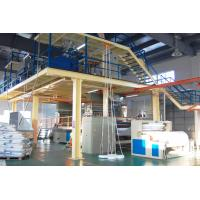 China Single Beam PP Spunbond Non Woven Fabric Production Line 1600-3200mm width High output on sale