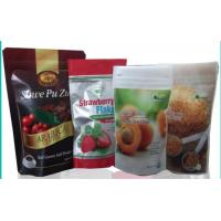 Best Healthy Recycle Dog Food Bags , Dog Food Green Bag Various Size wholesale