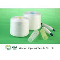 Buy cheap Plastic Cone High Tenacity Polyester Spun Sewing Thread Yarn , 50/2 And 40/2 from wholesalers