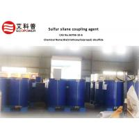 Quality 567056 10 6 Reducing Compound Viscosity Sulfur Silane Coupling Agent  DS - 75 for sale