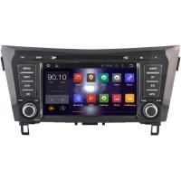 Quality Bluetooth Nissan X Trail DVD Player 2014 2015 2016 2017 Nissan In Dash Navigation System for sale