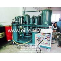 Quality Used Hydraulic Oil Recycling Plant | Hydraulic Oil Regenration System TYA-R for sale
