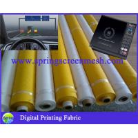 China Auto Glass Printing Mesh Material China Supplier on sale