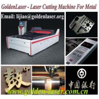 China Laser Cutting Machine For Stainless Steel 3mm Thick on sale