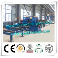 Quality Automatic H Beam Welding Line , H Beam Gantry Welding And Straightening Machine for sale