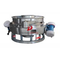 Quality Medicine Industry Vibrating Sieve Separator Direct Straight Easy Operation for sale