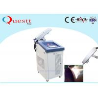 China Hand Held 200W Laser Cleaning Machine Rust Removal Paint Oxide Oil Coating Phone APP for sale