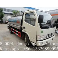 Buy cheap China famous dongfeng duolika 8,000L stainless steel milk truck for sale, best from wholesalers